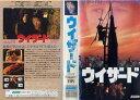 【VHSです】ウイザード THE NAVIGATOR A MEDIAEVAL ODYSSEY [字幕]|中古ビデオ【中古】