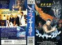 【VHSです】ファイヤースター [字幕]|中古ビデオ【中古】