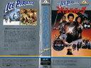 【VHSです】スペース★パイレーツ THE ICE PIRATES [字幕]|中古ビデオ【中古】