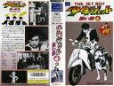 【VHSです】少年ジェット 黒い影 第4巻|中古ビデオ [K]【中古】【P15倍♪10/15(金)0時~10/25(月)23時59分迄】