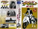 【VHSです】少年ジェット 黒い影 第6巻|中古ビデオ [K]【中古】【P15倍♪10/15(金)0時~10/25(月)23時59分迄】