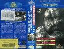 【VHSです】アウター・リミッツ VOL.2 生まれてこなかった男/ルミノス星人の陰謀 [字幕]|中古ビデオ [K]【中古】【P15倍♪10/15(金)0時~10/25(月)23時59分迄】