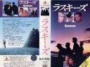 【VHSです】ラスキーズ [字幕]|中古ビデオ [K]【中古】【P15倍♪10/15(金)0時~10/25(月)23時59分迄】