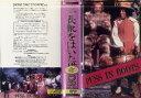 【VHSです】フェアリー・テール・シアター 長靴をはいた猫 PUSS IN BOOTS|中古ビデオ [K]【中古】【P15倍♪10/15(金)0時~10/25(月)23時59分迄】