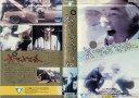【VHSです】ポケットマネー [字幕]|中古ビデオ [K]【中古】【P15倍♪10/15(金)0時~10/25(月)23時59分迄】