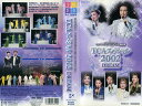 【VHSです】宝塚歌劇 東京宝塚劇場 TCAスペシャル2002 DREAM|中古ビデオ【中古】