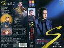 【VHSです】宝塚歌劇 ディナーショー 春野寿美礼 ディナーショー S[es]|中古ビデオ【中古】