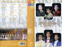 【VHSです】宝塚歌劇 TCAスペシャル2004 タカラヅカ90 -100年への道-|中古ビデオ【中古】