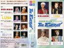 【VHSです】宝塚歌劇 2000年度 新人公演ダイジェスト THE ENERGY 5|中古ビデオ【中古】