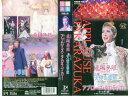 【VHSです】花組公演 飛翔無限 天使の季節 アプローズ・タカラヅカ! 中古ビデオ【中古】