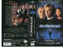 【VHSです】ジョー・ブラックをよろしく [字幕][ブラッド・ピット] 中古ビデオ【中古】
