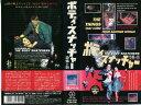 【VHSです】ボディ・スナッチャー恐怖の街 [字幕][ケビン・マッカーシー]|中古ビデオ【中古】