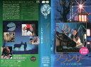 【VHSです】プランサー トナカイの贈り物 [吹替]|中古ビデオ【中古】
