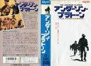 【VHSです】アンダーソン・プラトーン [字幕]|中古ビデオ【中古】