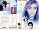 【VHSです】心の棘 [字幕]|中古ビデオ【中古】
