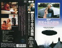 【VHSです】SF 百五十年の孤独 ドミニクのタイム トラベル PART II [字幕]|中古ビデオ【中古】