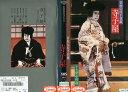 【VHSです】歌舞伎名作撰 菅原伝授手習艦寺子屋 [十七世中村勘三郎]|中古ビデオ [K]【中古】