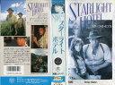 【VHSです】スターライトホテル [字幕] 中古ビデオ [K]【中古】