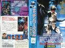 【VHSです】キャプテンパワースペシャル 帝国の野望 [字幕]|中古ビデオ [K]【中古】
