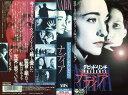 【VHSです】ナディア [デビッド・リンチ]|中古ビデオ【中古】