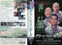 【VHSです】グリーンフィンガーズ [字幕] 中古ビデオ【中古】