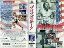 【VHSです】プリフォンテーン [字幕]|中古ビデオ【中古】【P15倍♪10/15(金)0時~10/25(月)23時59分迄】