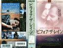 【VHSです】ビフォア・ザ・レイン [字幕] 中古ビデオ【中古】