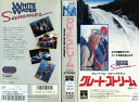 【VHSです】グレート・ストリーム [字幕]|中古ビデオ【中古】