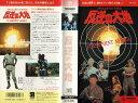 【VHSです】フラッシュポイント・アフリカ 反逆の大地 [字幕] 中古ビデオ【中古】