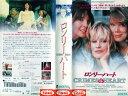 【VHSです】ロンリー・ハート [字幕]|中古ビデオ【中古】