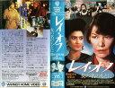 【VHSです】レイ・オフ 女の名のもとに [字幕] 中古ビデオ【中古】