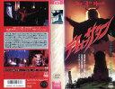 【VHSです】デイ・オブ・サタン [字幕]|中古ビデオ【中古】【P15倍♪10/15(金)0時~10/25(月)23時59分迄】