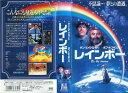 【VHSです】レインボー (1995年) [字幕][ボブ・ホスキンス/ダン・エイクロイド]|中古ビデオ【中古】【P15倍♪10/15(金)0時~10/25(月)23時59分迄】