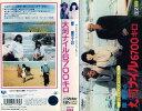 【VHSです】ネイチャリング・スペシャル1~岸恵子の大河ナイル6700キロ|中古ビデオ【中古】