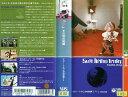 【VHSです】イジー・トルンカの世界 I 「『手』その他の短篇」 [字幕] 中古ビデオ【中古】