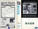 【VHSです】男の世界 [字幕][クラーク・ゲイブル]|中古ビデオ【中古】