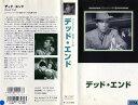 【VHSです】デッドエンド [字幕][ハンフリー・ボガート]|中古ビデオ【中古】