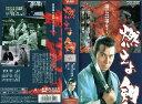 【VHSです】燃えよ剣 6|中古ビデオ【中古】【P15倍♪10/15(金)0時~10/25(月)23時59分迄】