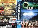 【VHSです】バラカ~地球と人類の詩~|中古ビデオ【中古】【P15倍♪10/15(金)0時~10/25(月)23時59分迄】