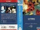 【VHSです】グリッターバグ [デレク・ジャーマン]|中古ビデオ【中古】