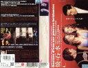 【VHSです】焼け石に水 [字幕][フランソワ・オゾン] 中古ビデオ【中古】