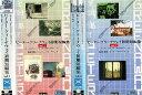 【VHSです】ピーター・グリーナウェイ初期短編集 vol.1&2 2本組|中古ビデオ【中古】