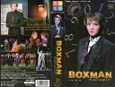 【VHSです】【宝塚歌劇:宙組】BOXMAN -俺に破れない金庫などない- 中古ビデオ【中古】