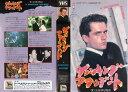 【VHSです】ショッキング・アクシデント/世にも奇妙な物語 [字幕]|中古ビデオ【中古】【P15倍♪10/15(金)0時~10/25(月)23時59分迄】