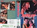 【VHSです】バイオ・モンスター [字幕]|中古ビデオ【中古】【P15倍♪10/15(金)0時~10/25(月)23時59分迄】