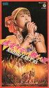 【VHSです】NAOKO EAST '85 感電するゾ熱い夏 [河合奈保子]|中古ビデオ【中古】【P15倍♪10/15(金)0時~10/25(月)23時59分迄】