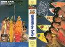 【VHSです】WAIIHA de CoCo|中古ビデオ【中古】【P15倍♪10/15(金)0時~10/25(月)23時59分迄】