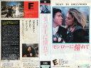 【VHSです】モンローに憧れて [字幕]|中古ビデオ【中古】