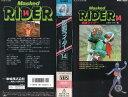 【VHSです】仮面ライダー・14 中古ビデオ【中古】