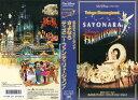 【VHSです】東京ディズニーランド さよならディズニー・ファンティリュージョン|中古ビデオ【中古】